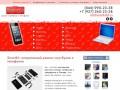 SmartKit | Ремонт сотовых телефонов и ноутбуков, Самара