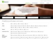 Кредит наличными без справок и поручителей в Ставрополе
