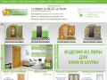 Интернет магазин межкомнатных дверей от производителя (Россия, Марий Эл, Марий Эл)