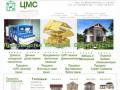 ЦМС - строительство домов по канадской технологии, продажа СИП панелей и домокомплектов (Тула, ул. Менделеевская д.1 оф.509, тел. +7 (4872)256-256)