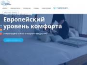 Гостиница «Европа» - Гостиница в Туле в центре города (Россия, Тульская область, Тула)