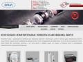 КИПИА - контрольно-измерительные приборы Dwyer (Россия, Ленинградская область, Санкт-Петербург)