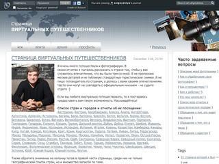 Фотографии из Билибино Сергея Доли (ЧукотЭтноЭксп 2012)