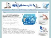 Создание и продвижение сайтов, разработка интернет-магазинов (г. Кострома, Проспект Мира Д 21, 8-й этаж, офис №23, Тел.: +7 (953) 661-69-10)