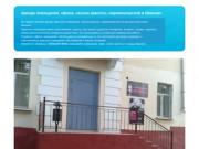 Аренда помещения, офиса, салона красоты, парикмахерской в Иваново (Россия, Ивановская область, Иваново)