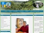 Misto.talnern.org.ua