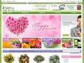 Заказ цветов по Москве, срочная доставка цветов, интернет-магазин