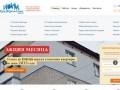 Компания «ГрадПромАльп» оказывает услуги в области высотных работ и промышленного альпинизма в Пензе (Россия, Пензенская область, Пенза)