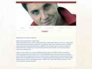 Официальный сайт артиста Александра Югорского