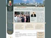 1000-летие Казани