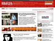 «Urfo.Org» (Уральский федеральный округ)