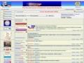Биробиджан - бесплатная электронная доска объявлений (Еврейская автономная область, предприятия ЕАО)