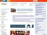 Сайт Хабаровска