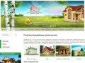 Строительство проектирование деревянных домов бань дач г.Москва Компания  Берест