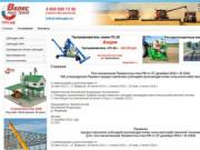 Программа субсидирования производителей сельхозтехники № 1432