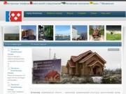 Г Коммунар ленинградской области. Карта, новости, фото, форум
