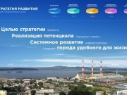Новый Среднеуральск