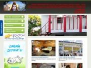 Жилье в центре города Севастополя