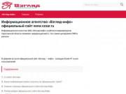 Взгляд официальный сайт www.vzsar.ru: описание и навигатор