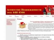 Квартиры в солнцево, квартиры переделкино, недвижимость киевское шоссе