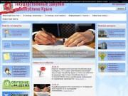 Государственные закупки в Республике Крым - Главная - государственные закупки