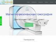 Магнитно-резонансная томография животных в Казани  