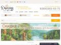 Товары для шитья на сайте Daraland.ru. (Россия, Нижегородская область, Нижний Новгород)