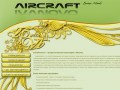 AirCraft - професиональная аэрография в Иваново.