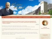 Официальный сайт балкарского поэта Кайсына Кулиева