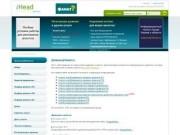 iHead домены