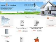 Бокситогорск купить котел  радиатор отопления  горелку, водонагреватель