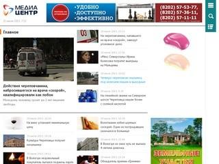 35media.ru