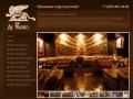 Итальянское кафе ДеМарко в Москве