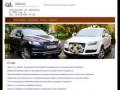 Прокат свадебных автомобилей Ауди q7 Трансферы в аэропорт - г. Москва Q7Limo
