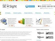 """Студия """"SEO Sight"""" - создание и продвижение сайтов в Твери"""