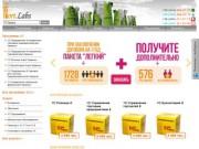 Форт-Лабс. 1С Киев,  Купить 1С 8.2, 1С Бухгалтерия, 1С Предприятие. Купить программу 1с 8