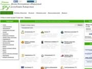 Доска бесплатных объявлений республики Татарстан