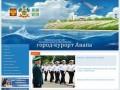 Официальный сайт муниципального образования город-курорт Анапа