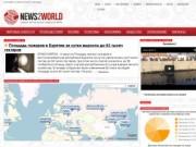 News2world.net
