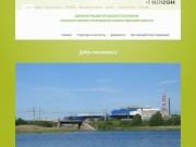 Администрация городского поселения поселок Спирово Спировского района Тверской области