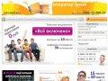 MyBox МВ-Самара - Домашний Интернет, кабельное и цифровое телевидение