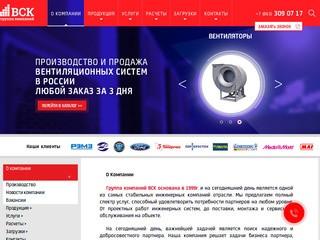 Вентиляционные системы в Ростове-на-Дону производство, продажа, монтаж