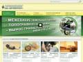 """Birzemproekt.ru — Добро пожаловать на сайт компании """"Бирземпроект"""""""