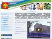 Госпиталь ветеранов войн и участников боевых действий Республика Коми