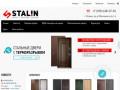 Стальные металлические двери в Рязани недорого: скидки, акции | Центр стальных дверей