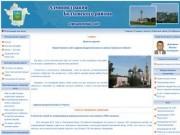Сайт администрации Болховского района  | Slogan