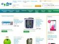Интернет магазин техники и электроники - Цифра. Бытовая техника и электроника в Киеве, Украина.