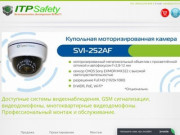 Системы видеонаблюдения, проектирование, монтаж, обслуживание. IT  аутсортинг (Россия, Ульяновская область, Ульяновск)