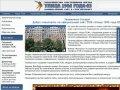 Официальный сайт ТСЖ «Улица 1905 года-83» г. Новосибирск