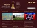 Государственный музей художественной культуры Новгородской земли